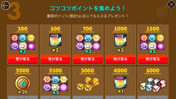 f:id:shika-no-suke:20200513204113p:plain