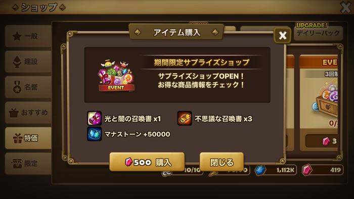 f:id:shika-no-suke:20200516203330p:plain