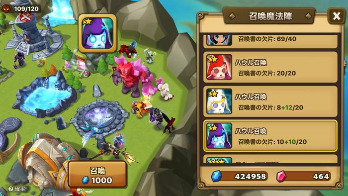 f:id:shika-no-suke:20200521193400p:plain