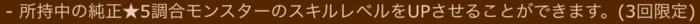 f:id:shika-no-suke:20200524211007p:plain