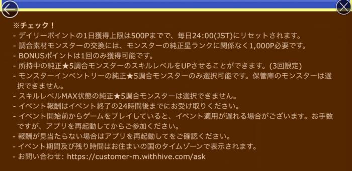 f:id:shika-no-suke:20200524211016p:plain
