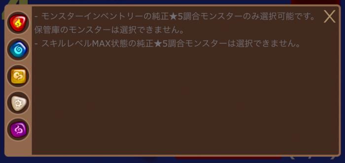 f:id:shika-no-suke:20200524211040p:plain