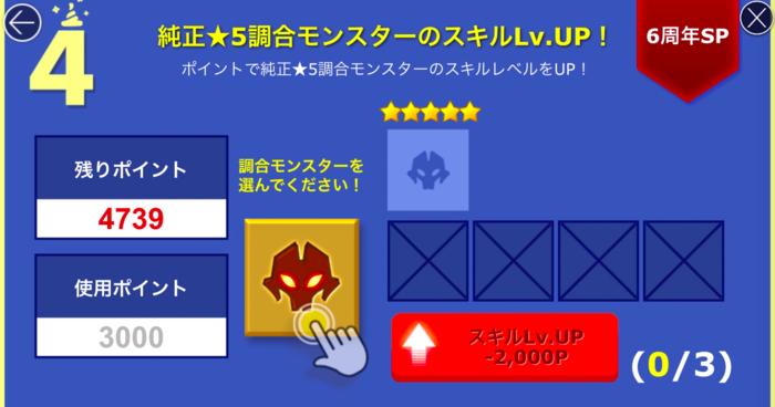 f:id:shika-no-suke:20200524211059p:plain