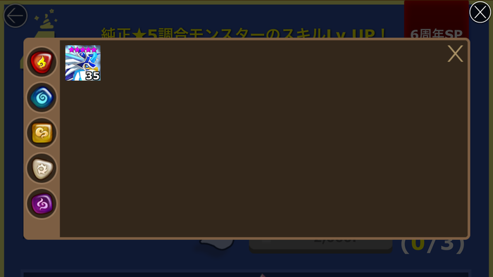 f:id:shika-no-suke:20200524211147p:plain