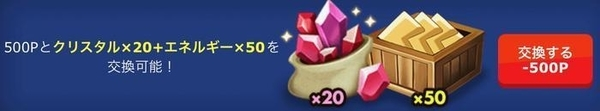 f:id:shika-no-suke:20200524211529j:plain
