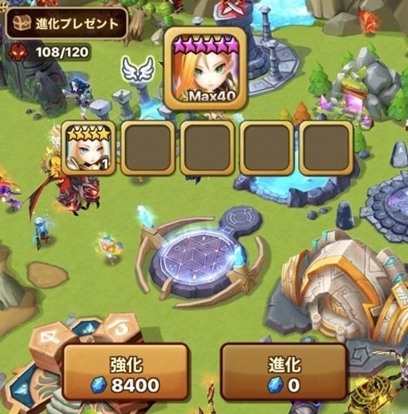 f:id:shika-no-suke:20200524214109j:plain