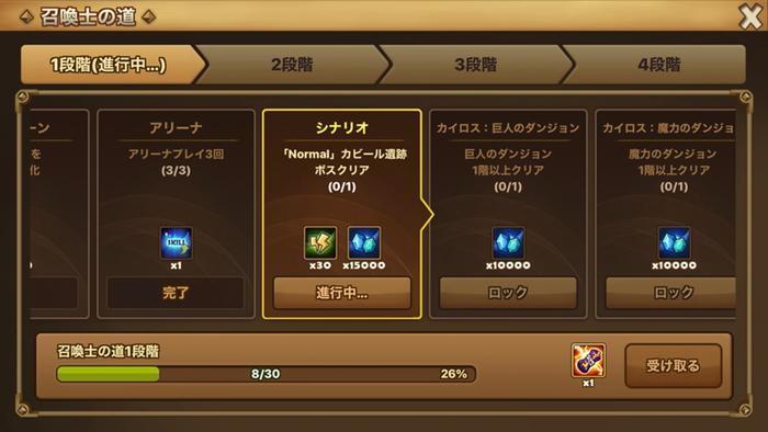 f:id:shika-no-suke:20200531075841j:plain
