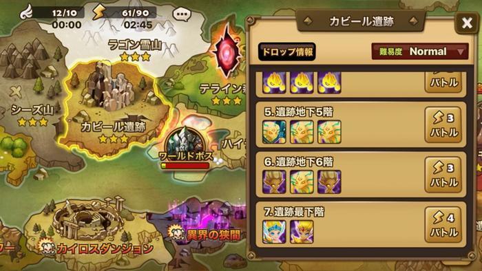 f:id:shika-no-suke:20200531075851j:plain