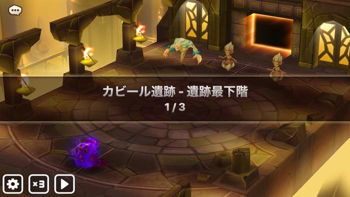 f:id:shika-no-suke:20200531075917j:plain