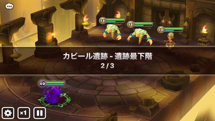 f:id:shika-no-suke:20200531075926j:plain