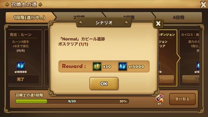 f:id:shika-no-suke:20200531080044j:plain