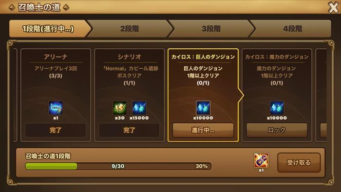 f:id:shika-no-suke:20200531080055j:plain