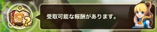 f:id:shika-no-suke:20200531080139j:plain