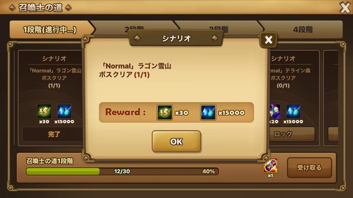 f:id:shika-no-suke:20200604112759p:plain