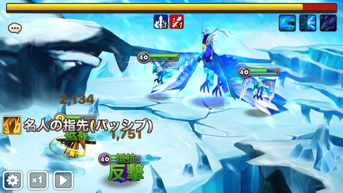 f:id:shika-no-suke:20200604113036p:plain