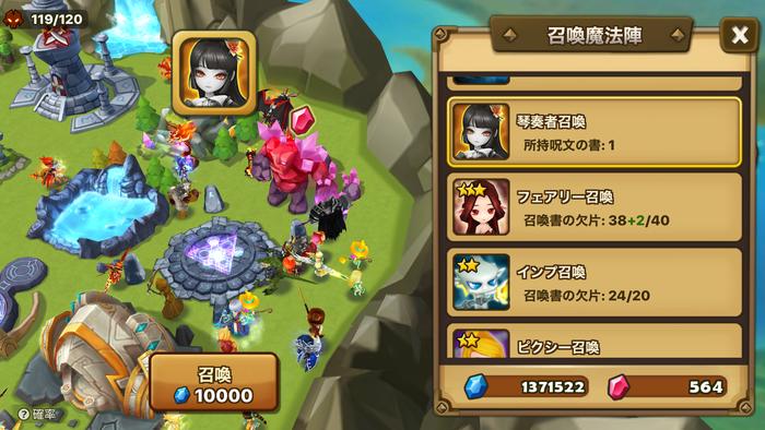 f:id:shika-no-suke:20200604113506p:plain