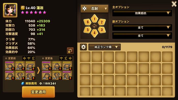 f:id:shika-no-suke:20200606220727p:plain