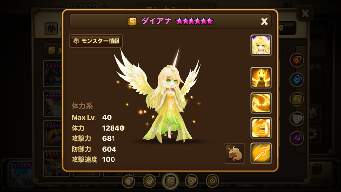 f:id:shika-no-suke:20200606220736p:plain