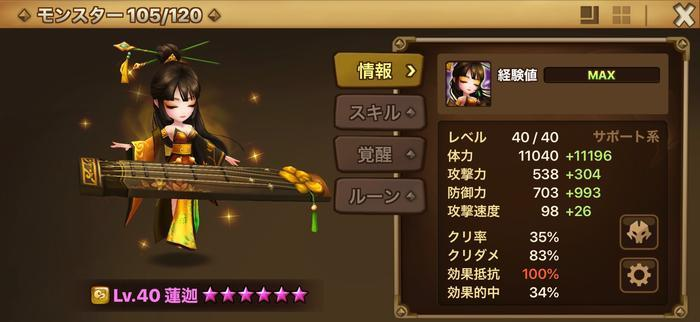 f:id:shika-no-suke:20200606221159j:plain