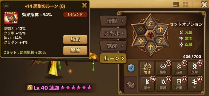f:id:shika-no-suke:20200606221204j:plain