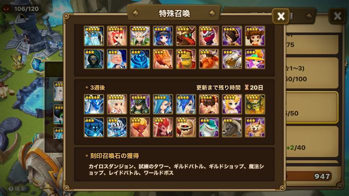 f:id:shika-no-suke:20200614074038p:plain