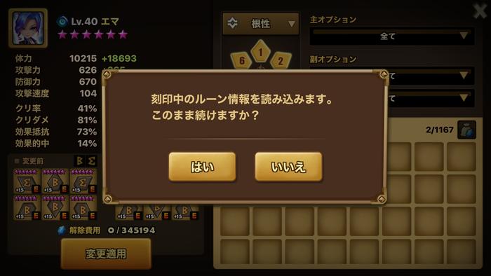 f:id:shika-no-suke:20200614074050p:plain