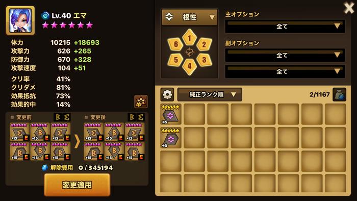 f:id:shika-no-suke:20200614074144p:plain