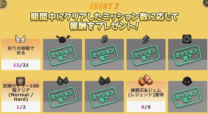 f:id:shika-no-suke:20200621122436j:plain