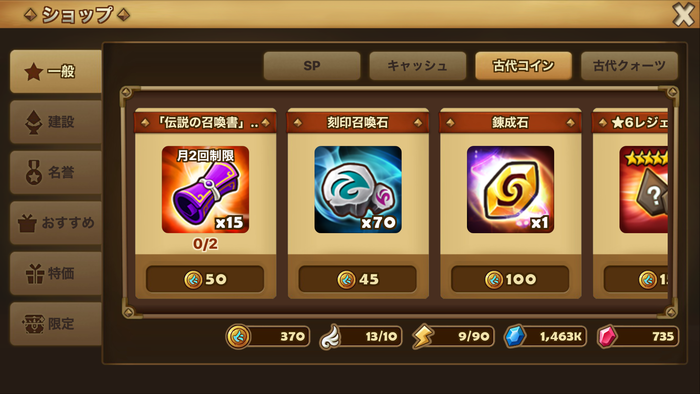 f:id:shika-no-suke:20200628014341p:plain
