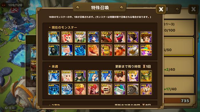 f:id:shika-no-suke:20200628014411p:plain
