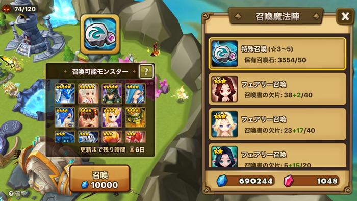 f:id:shika-no-suke:20200705164816p:plain