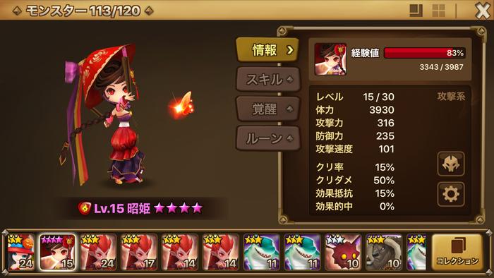 f:id:shika-no-suke:20200715201557p:plain
