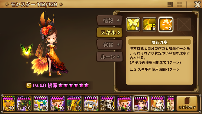 f:id:shika-no-suke:20200715201654p:plain