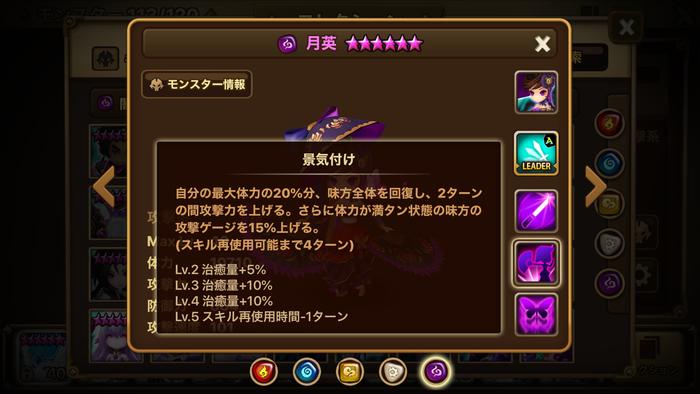 f:id:shika-no-suke:20200715202223p:plain