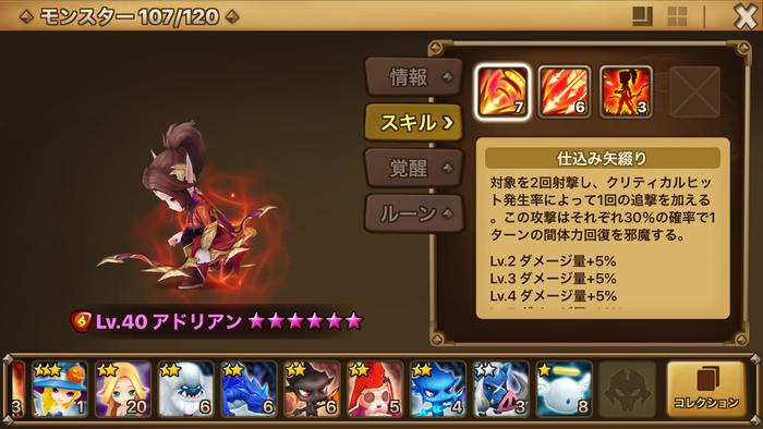 f:id:shika-no-suke:20200718204230p:plain
