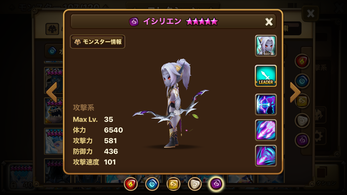 f:id:shika-no-suke:20200718204248p:plain