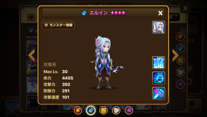 f:id:shika-no-suke:20200718204316p:plain