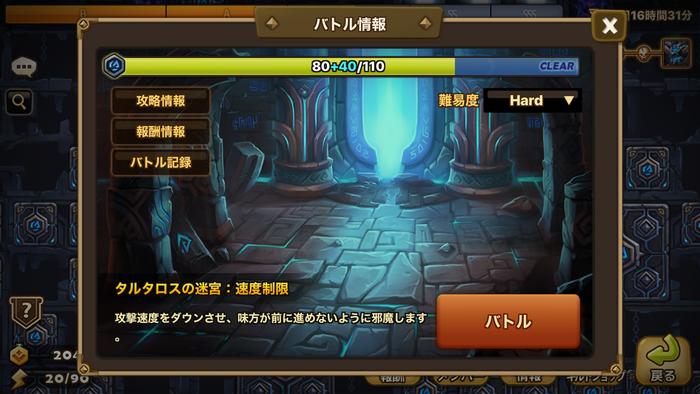 f:id:shika-no-suke:20200723124104p:plain