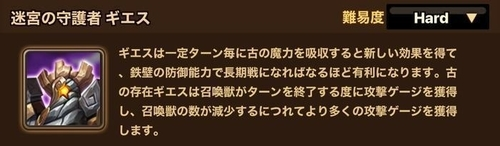 f:id:shika-no-suke:20200730104051j:plain