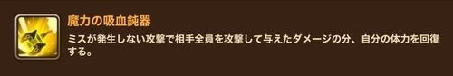 f:id:shika-no-suke:20200730104111j:plain