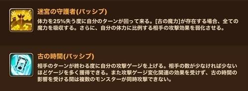 f:id:shika-no-suke:20200730104128j:plain