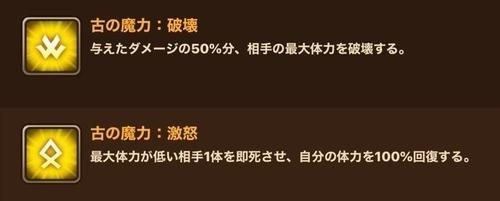 f:id:shika-no-suke:20200730104146j:plain