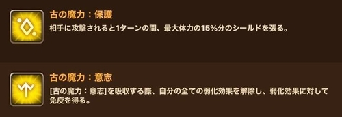 f:id:shika-no-suke:20200730104206j:plain