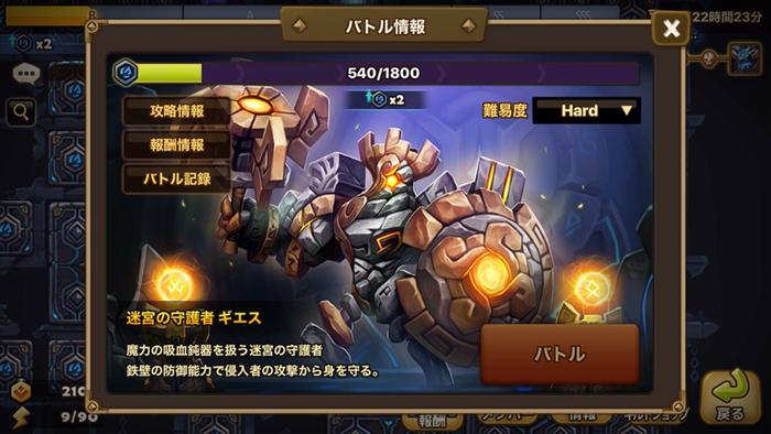 f:id:shika-no-suke:20200730104225p:plain