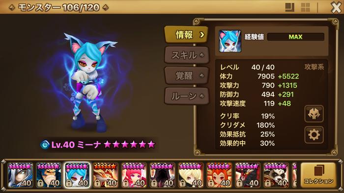 f:id:shika-no-suke:20200806074621p:plain