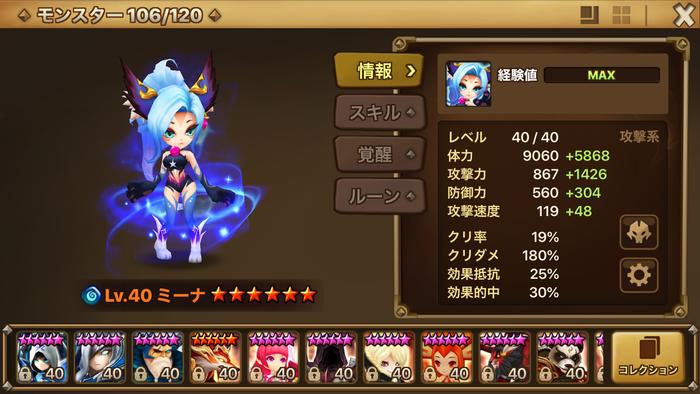 f:id:shika-no-suke:20200806074630p:plain