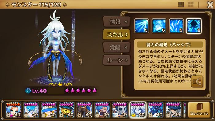 f:id:shika-no-suke:20200806074638p:plain