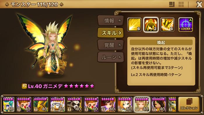 f:id:shika-no-suke:20200806074647p:plain
