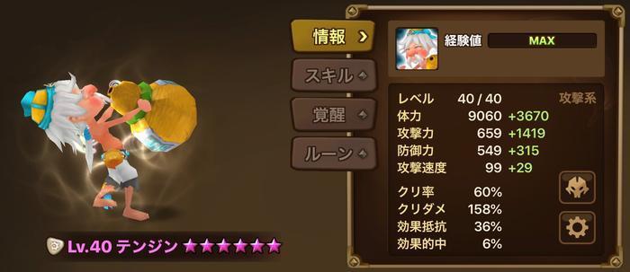 f:id:shika-no-suke:20200809153013j:plain