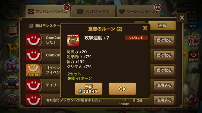 f:id:shika-no-suke:20200823133213p:plain